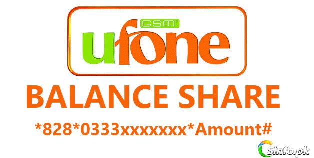 Ufone Balance Share Code 2020 How To Share Ufone Balance Ushare